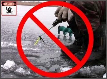 Харківський рибоохоронний патруль закликає громадян бути обережними під час риболовлі взимку