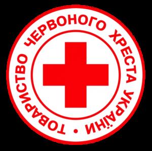Представники Червоного Хреста України проведуть навчання для спеціалістів Харківського рибоохоронного патруля